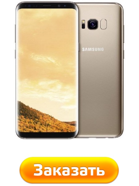 Обзор копии Samsung Galaxy s8 edge