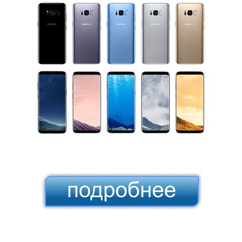 Samsung Galaxy j1 mini купить