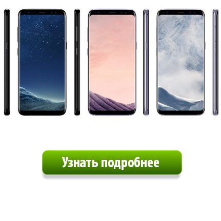 Samsung Galaxy подделка