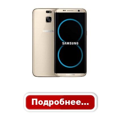 Samsung Galaxy sm a520f